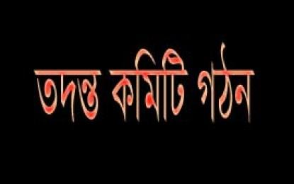 পাইকগাছা উপজেলা স্বাস্থ্য কমপ্লেক্সে অগ্নিকান্ডের ঘটায় ৫ সদস্যের তদন্ত কমিটি গঠণ