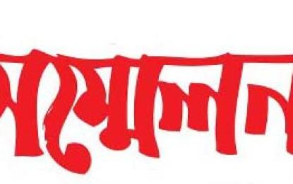 পাইকগাছা উপজেলা তাঁতলীগের কর্মী সম্মেলন