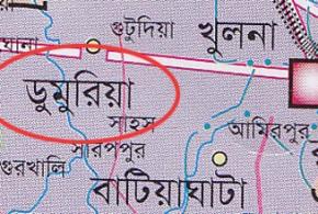 map dumuria