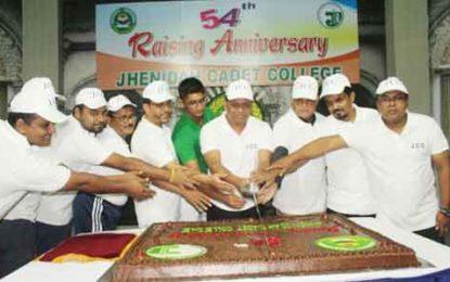 উৎসবমুখর পরিবেশে ঝিনাইদহ ক্যাডেট কলেজের ৫৪ তম প্রতিষ্ঠা বার্ষিকী পালিত