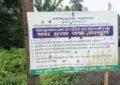 বাংলাদেশ সীমান্তে গম চাষ নিষিদ্ধ করেছে ভারত