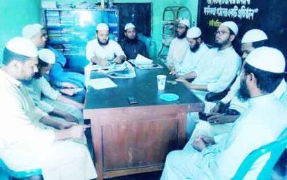 ইসলামী শাসনতন্ত্র ছাত্র অান্দোলন খুলনার দুইদিনব্যাপী প্রশিক্ষণ কর্মশালা অনুষ্ঠিত