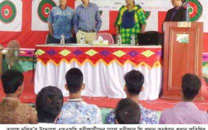 তালায় দলিত'র উদ্যোগে এসএসসি পরীক্ষার্থীদের পরীক্ষার ফি প্রদান