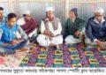 পাইকগাছায় সড়ক দূর্ঘটনায় আহত কাউন্সিলর রবি'র সুস্থ্যতা কামনায় দোয়া অনুষ্ঠিত