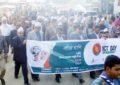 ঝিনাইদহে জাতীয় তথ্য ও প্রযুক্তি দিবস পালিত