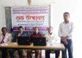 গোপালগঞ্জের টুঙ্গিপাড়ায় তথ্য-প্রযুক্তি বিষয়ক কর্মশালা অনুষ্ঠিত