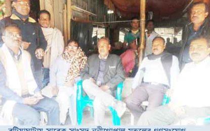 সাবেক সাংসদ ননীগোপাল মন্ডলের গণসংযোগ