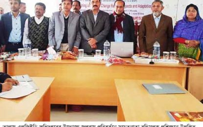তালায় এলজিইডি'র জলবায়ু পরিবর্তনে জনসচেতনতামূলক প্রশিক্ষণ অনুষ্ঠিত